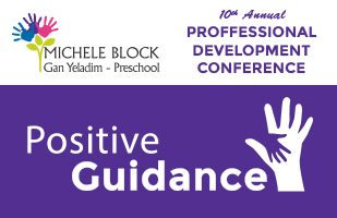 ECE_Proffessional Development Conference_2018_Button